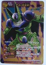 Dragon Ball Miracle Battle Carddass DB09 Super Omega 26 Perfect Cell