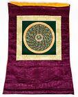 Om Mandala Thangka im roten Brokatrahmen handgemalt Nepal Buddhismus Nr.2