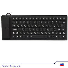 85 Keys Keyboard USB Wired Russian / English Letter Silicon Portable - Black
