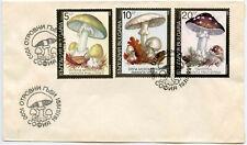 Mushrooms of Bulgaria 1991 - 2 FDCs