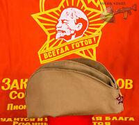 SOVIET RUSSIAN USSR ARMY UNIFORM Garrison cap hat Side cap PILOTKA Size 56-59 cm