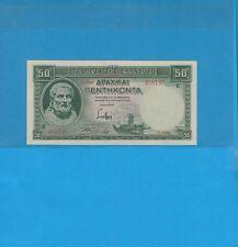 Banque de Grèce Billet de 50 drachmes du 01/01/1939  Billet N° 458146
