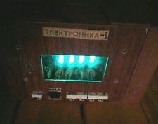 VFD Tube Clock Vintage