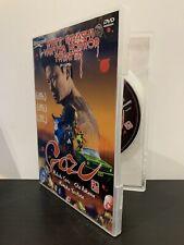 GOZU di Mike Takeshi - DVD ITA in italiano *Yakuza Horror Theater*