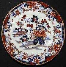 H] Petite assiette ENGLISH PORCELAIN XIXè Victorian MINTON faïence anglaise