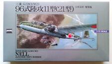 """MITSUBISHI G3M1/G3M2 (MODEL 21) """"NELL"""" 1/72 ARII."""
