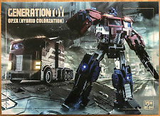 Generation Toy - GT-03 IDW OP EX - Classics Color LE 3rd Party Transformers