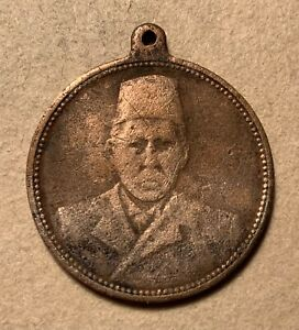 1897 Ottoman Empire - 1314 Unknown greek ottoman war medal - 22mm