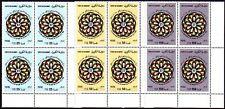 Kuwait 1988 ** Mi.1153/55 Bl/4 r.u. National Day Nationalfeiertag