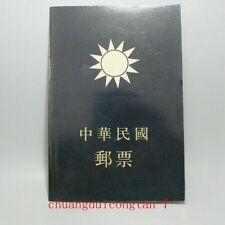 Vintage rare stamp 50pcs souvenir during the Republic of China