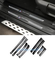 Carbon Fiber leather Side Door Sill Guards Plate For Nissan Rogue X-Trail 14-19