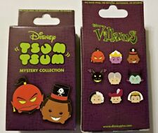 Disney Collectible Pin Pack VILLAINS TSUM Mystery Box of 2 Pins Sealed NEW