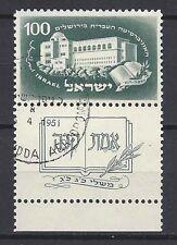 ISRAELE 1950 Università di Gerusalemme USATO