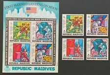 More details for maldives. first manned moon landing set & mini sheet. sg305/08 1969 mnh. (msc40)