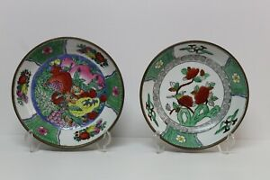 Antiguos 2 Platos de porcelana China, forrados en LATON MACIZO, Años 50 - 23cm Ø