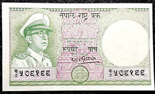 1970 NEPAL  Rs 5  banknote UNC Rare (+FREE 1 Bank.note) #D8750
