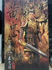 SEA INT'L 1/6 ActionFigure Romance of the Three Kingdoms 三國誌 五虎將-HUANG ZHONG 黃忠