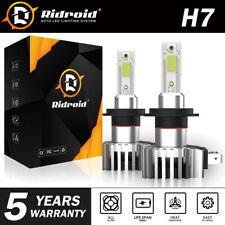 H7 светодиодный фары лампы комплект для переоборудования Hi/Lo луч 2200 Вт 330000 лм супер яркий