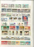DDR   1977  gestempelt  komplett