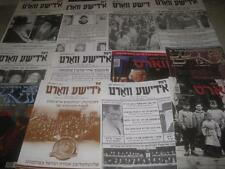 33 DIFFERENT ISSUES OF DOS YIDDISHE VORT דאס יידישע ווארט Orthodox Yiddish Journ