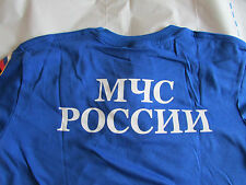 New ALL SIZES Russian Emergency Situations Ministry Officer T-Shirt Very Rare