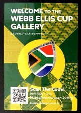 Rugby World Cup Japan 11/02/2019 Webb Ellis Cup Gallery Card South Africa