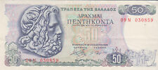 1978 Greece 50 Drachmai Banknote CURRENCY EUROPEAN BILL >Poseidon