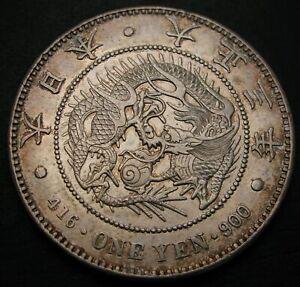 JAPAN 1 Yen Yr. 3 (1914) - Silver - Yoshihito (Taisho) - VF/XF - 1349