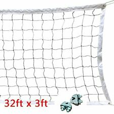 Boshen 32x3FT Standard Volleyball Net with Steel Cable Replacement Netting Syste