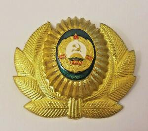 Cockade Kokarda Transnistria Pridnestrovie ARMY Police Frontier Heavy Metal PMR