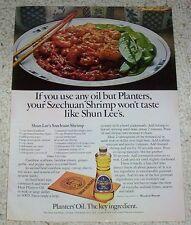 1977 ad Planters peanut cooking Oil- Shun Lee's Palace Szechuan Shrimp recipe AD