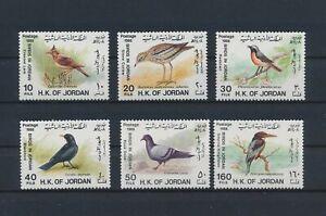 LO57307 Jordan 1988 animals fauna flora birds fine lot MNH