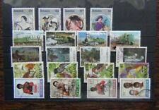Jamaica 1985 Queen Mother Railway Christmas 1986 Birds Boxing sets Used