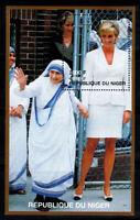 Niger 1997 Mi. Bl. 107 Block 100% Postfrisch Prinzessin Diana