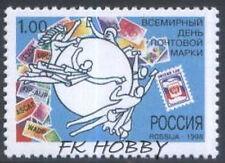 Russia 1998 Mi 687 ** World Post Day Stamps Briefmarken UPU