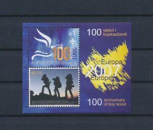 LO42741 Kosovo 2007 Europa Cept scouts movement good sheet MNH