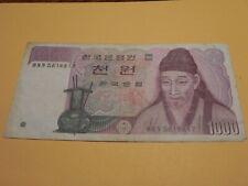 1983 The Bank of Korea (South Korea) 1000 Won Note