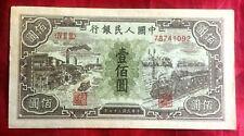 1948 CHINA BANKNOTE 100 YUAN CIVIL WAR EXTREMELY RARE F-VF