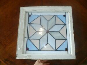 Antique Stained Glass Window Panel Square