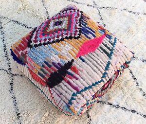 Moroccan Handmade Azilal carpet Pouf
