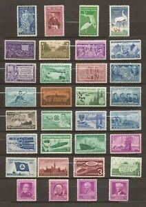 32 Stamps _ US _ from 1950s _ MNH