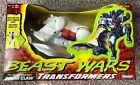 1996 Transformers Beast Wars Maximal Polar Claw Mint in box