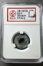 A Very Beautiful Yong An WuZhu Coin (529 AD) with Blue Patina- Northern Wei