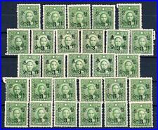 China 1940-41 Dr.Sun Yat Sen o/Prints x28 Stamps Mnh Material great for Research
