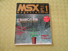 >> msx magazine january 1992/01 magazine first issue magazine japan original! <<