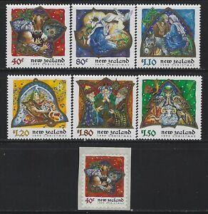 NEW ZEALAND - #1608-#1614 - 1999 CHRISTMAS MINT SET MNH