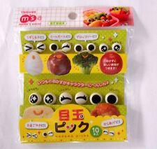 JAPAN TORUNE Lunch Box Bento Decoration Food Pick MEDAMA Eye1 10pcs