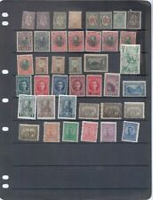 Bulgaria Early Mint Collection 1