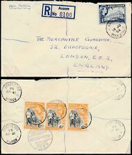 GOLD COAST ASUOM REGISTERED ETIQUETTE No.100 AIRMAIL via KADE to GB..9 POSTMARKS