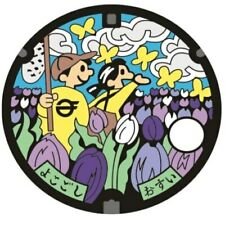 Pathtag 38093 - Catching Butterflies JMC - only 50 made - Japanese Manhole Cover